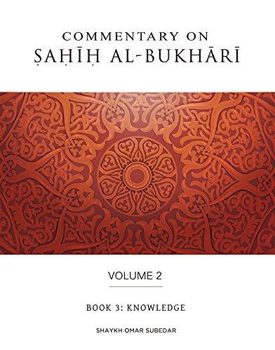 Commentary on Sahih al-Bukhari