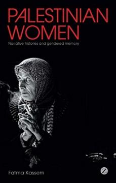 Palestinian Women