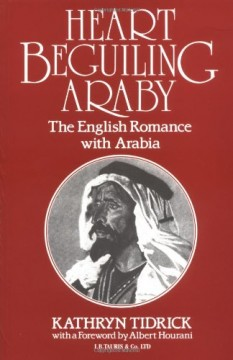 Heart Beguiling Araby