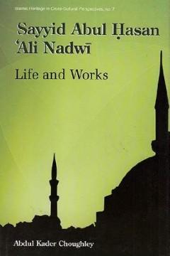 Islamic Resurgence & Sayyid Abul Hasan Ali Nadwi