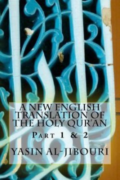 A New English Translation of the Holy Quran