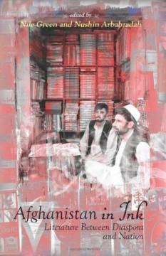 Afghanistan in Ink