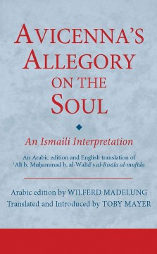 Avicenna's Allegory on the Soul