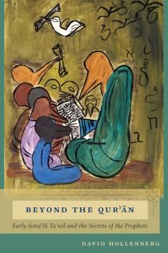 Beyond the Quran