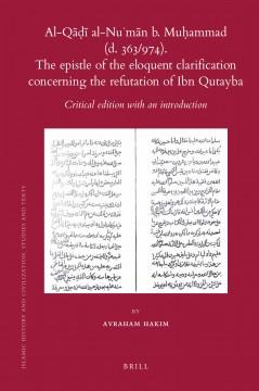 Epistle of the Eloquent Clarification Concerning the Refutat