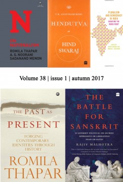 Hindutva and History