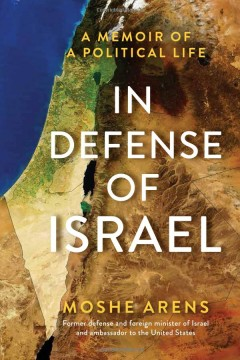 In Defence of Israel