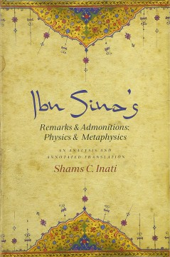 Ibn Sina's Remarks and Admonitions