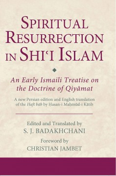 Spiritual Resurrection in Shi'i Islam