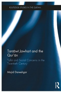 Tantawi Jawharī and the Qur'an